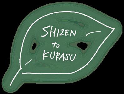 SIZEN-to-KURASU(自然と暮らす)